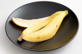 Genijalne upotrebe kore od banane
